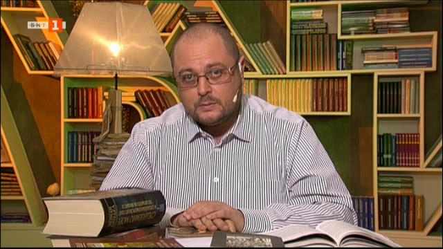Литературен гид: Френската историографска школа Анали