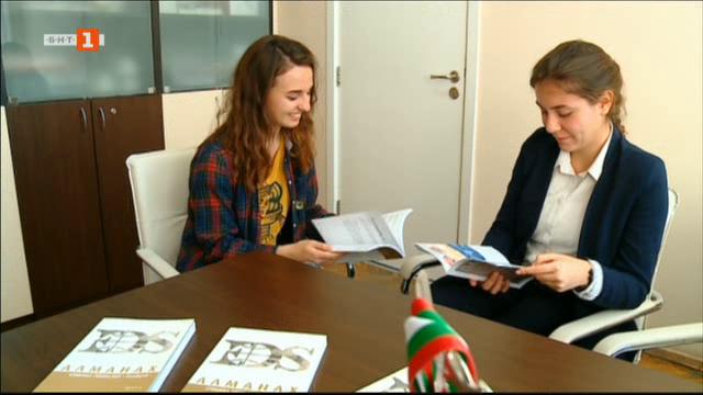 Ученици от Английската гимназия в Пловдив събраха свои творби в алманах