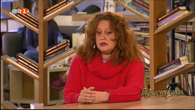 Кристин Димитрова в рубриката Писателите