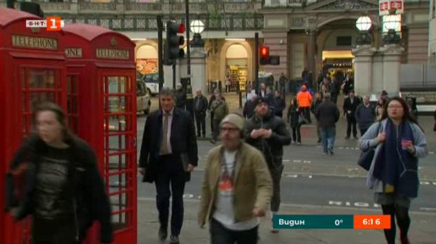 Един от всеки петима британци - беден