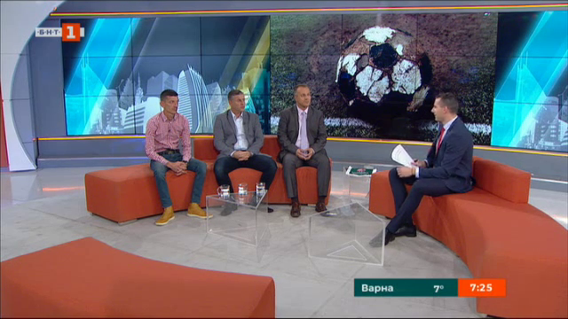 Отборът на надеждата с забележителен успех на Световното първенство по футбол