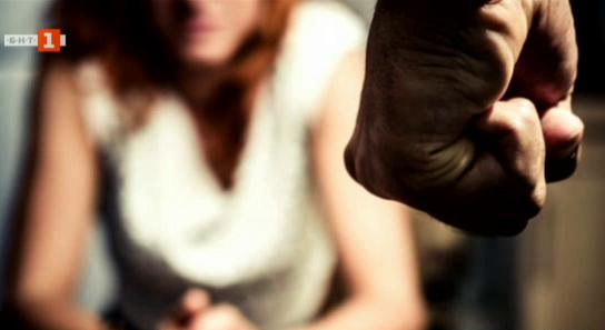 Стереотипи на физическото и психическото насилие