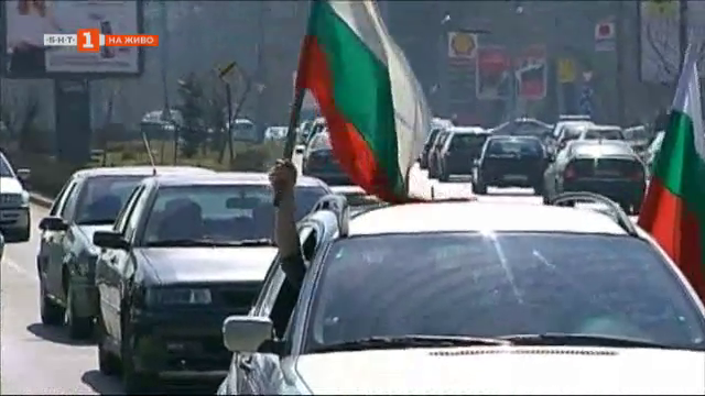 Записки по българските протести