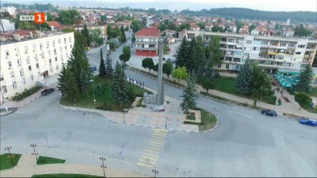 Сливница - град на българската бойна слава