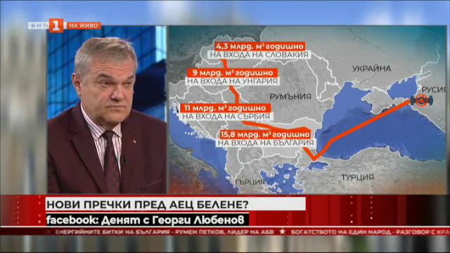 Румен Петков: От АБВ искаме България да спре да се съобразява с чужди интереси