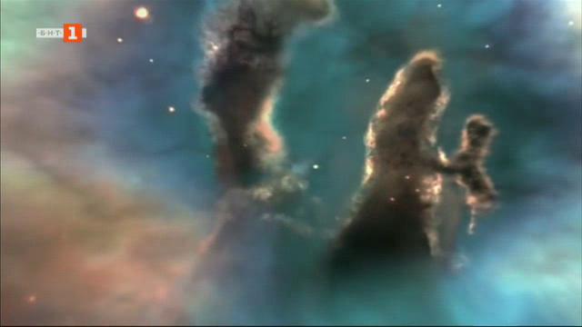 Уловени моменти от космоса