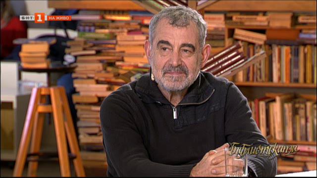 Проф. Иван Добчев: Радичков е нашият най-голям класик от последните години