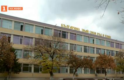Пловдивско училище възпитава в родолюбие с различни инициативи