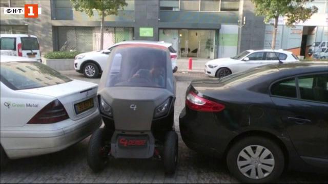 Перфектната кола за големите градове