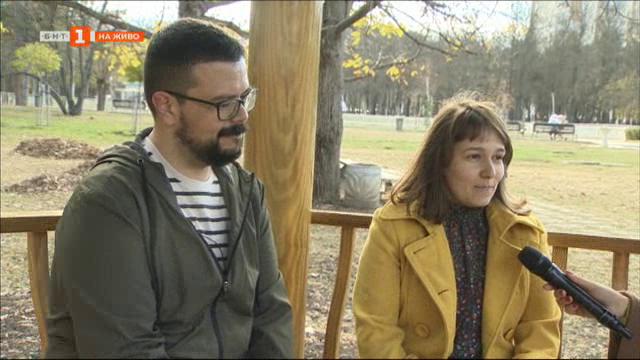 Среща с Естебан - единствения костариканец, женен за българка