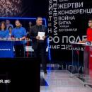 """снимка 6 Клуб """"История.bg"""" - 26.11.2018"""