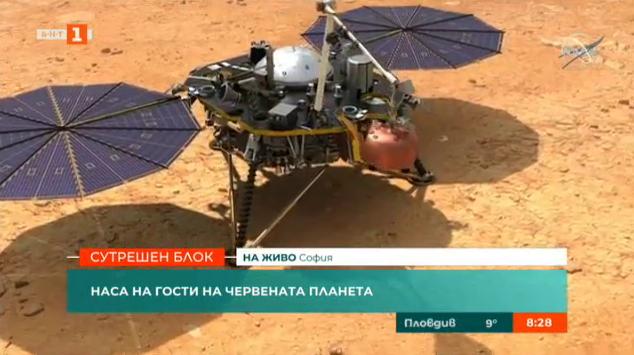 НАСА на гости на Червената планета