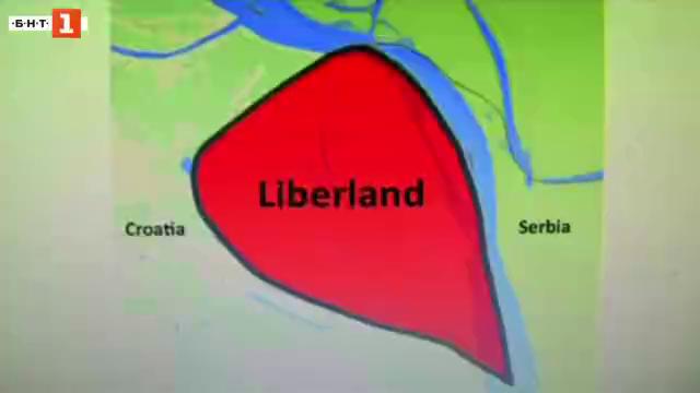 Либерланд - нова държава, основана на принципите на свободата