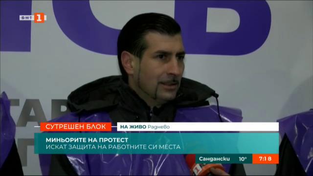 Миньорите от Мини Марица-изток в Раднево искат да защитят работните си места