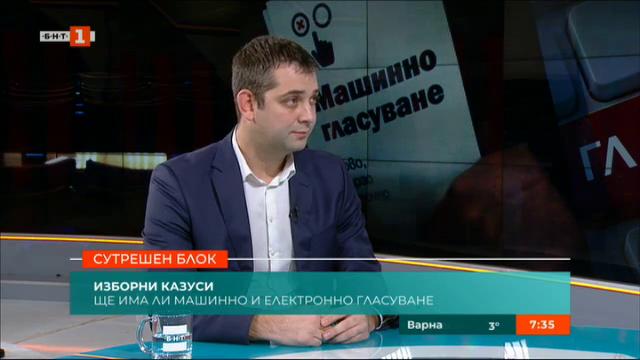 Димитър Делчев: Управляващите извършват преврат срещу волята на народа