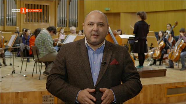 Концерт за контрабас и оркестър от Сергей Кусевицки в НМА