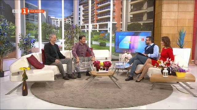 Милица Гладнишка, Мишо Йосифов и Васил Спасов с техния Живот като на кино