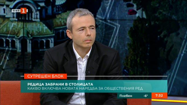 Иван Илиев: Наредба шум е опазването на тишината и спокойствието на гражданите