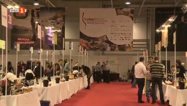 ДиВино - най-голямото винено събитие в България