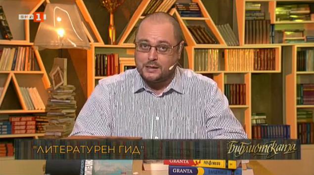 Литературен гид: Книги от български автори