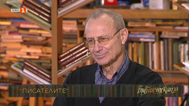 Поетът Илко Димитров и най-новата му книга Черно