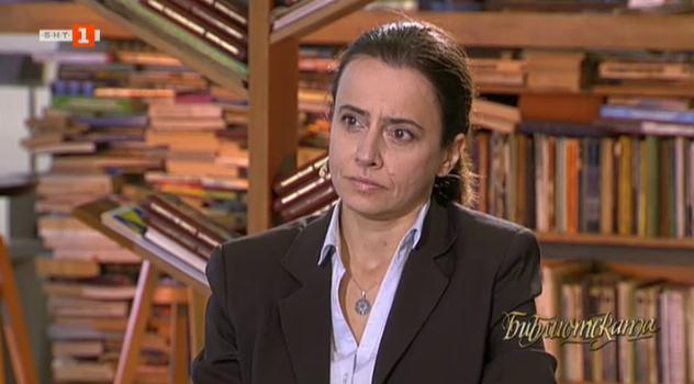 Писателката Силвия Томова и книгите, които чете