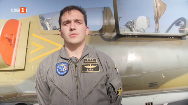 Интервю с любимия пилот на президента