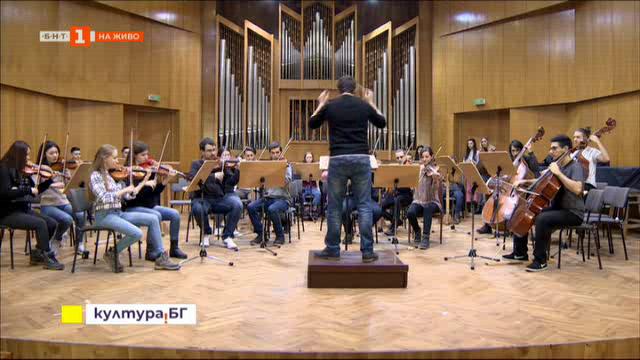 НМА представя: Концерт на Студентския симфоничен оркестър