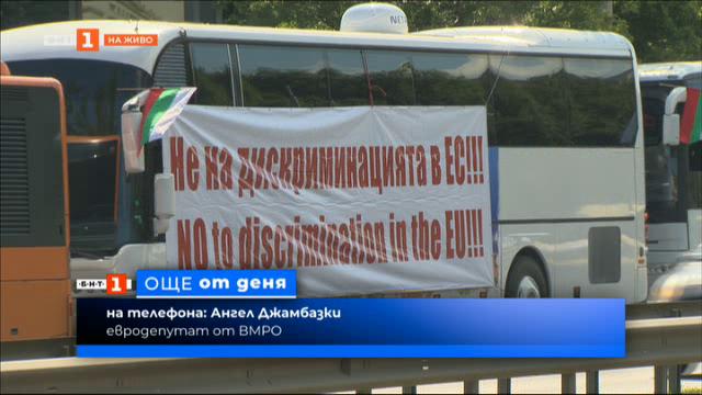 Ангел Джамбазки: Ще защитим интересите на българските превозвачи