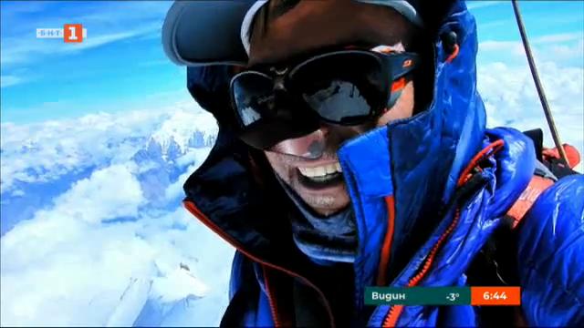 Последната среща с Боян Петров - разказ на алпиниста Себастиано Валентини