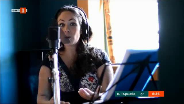 Жоана Амендоейра за първи път на българска сцена