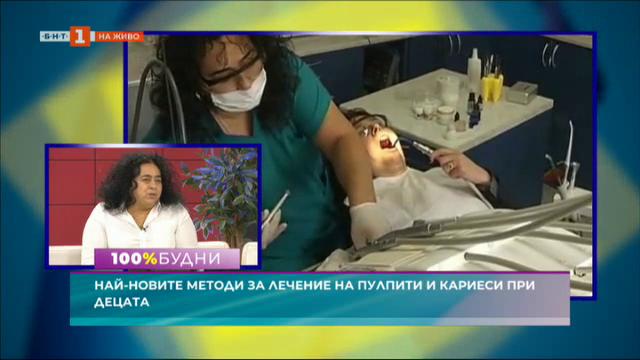Как да се справим с детския страх от зъболекар?