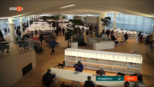 Финландия си подари модерна библиотека по случай своята 100-годишнина