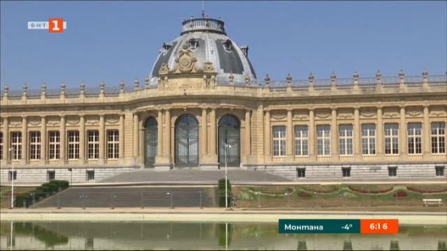 Обновен е музеят на Африка в Белгия