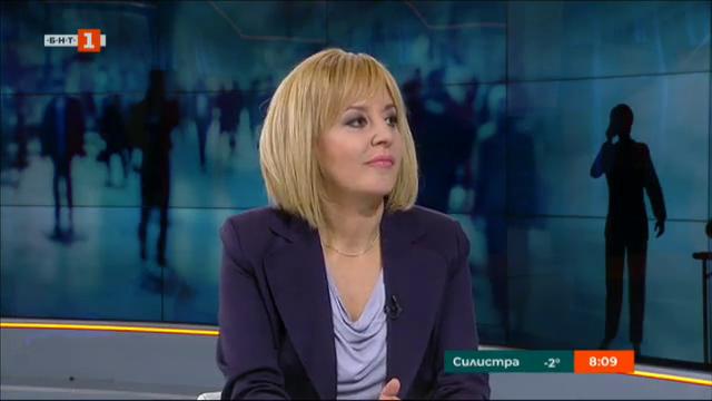 Мая Манолова: Тази изстрадана победа трябва да е обеца на ухото за властимащите