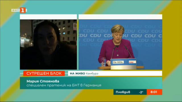 ХДС пред нов избор: кой ще наследи Меркел на лидерския пост?