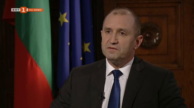 Румен Радев: Демокрацията в България е в едно критично състояние