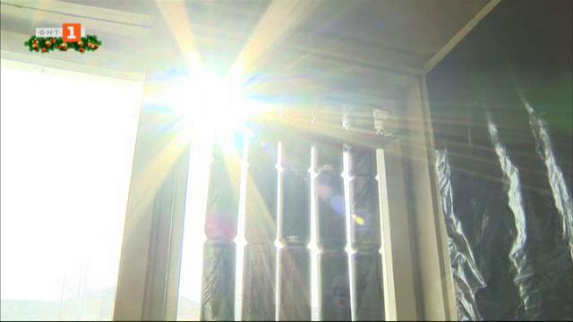 Петър Тоцев - да опитомиш слънцето