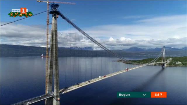 Открит бе вторият най-дълъг мост в Норвегия