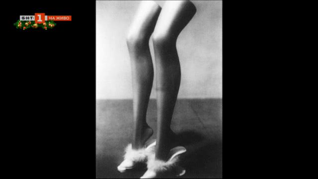 Обективът разказва: Кое превръща фотографията в психологическо изкуство? (1)