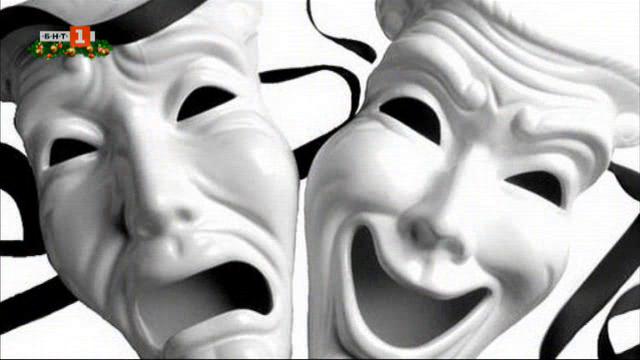 Българският театър и жалоните на драматургичното мислене