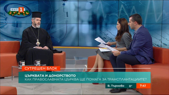 БПЦ подкрепя донорството при определени условия – говори митрополит Антоний