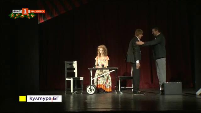 Премиера на Теди Москов - Аз обичам, ти обичаш, тя обича