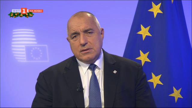 Бойко Борисов: Приемам всяка градивна критика и работя по нея с правителството