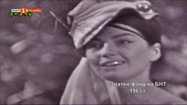 Спомен за Невена Коканова