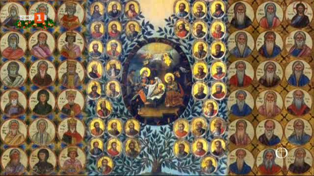 Защо Синът на Бога трябва да има и земно родословие?