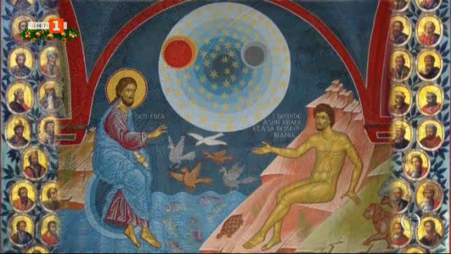 Кои са предците на Иисус Христос?