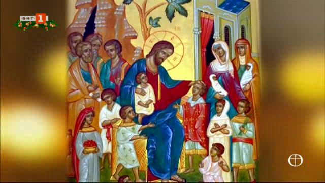 Памет за св. Игнатий Антиохийски