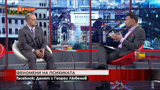Акад. проф. Дроздстой Стоянов за психиатричното здраве в България