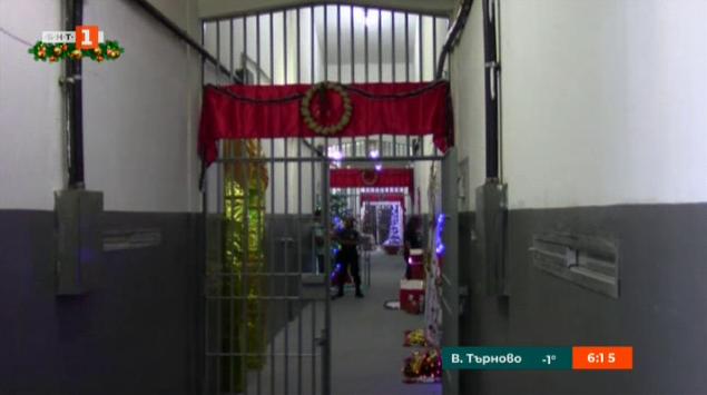 Коледа в затвора